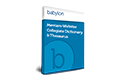 Babylon Premium Dictionaries